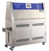HE-UV8紫外线耐老化试验箱