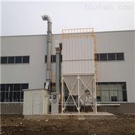 徐州工业脉冲粉尘除尘净化设备