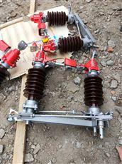 VD4〔ABB〕高压真空断路器