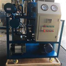 真空型滤油机承装承修五级设备