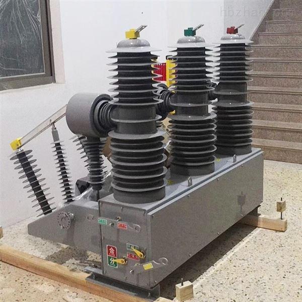 直销35kv高压真空断路器