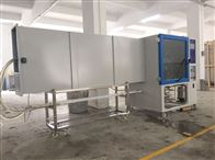 HE-LY-800防水试验箱