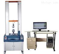 电脑式材料拉力试验机