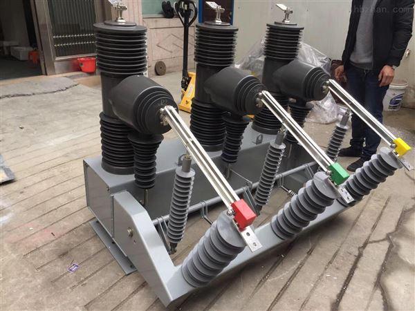 柱上630A高压断路器ZW32-40.5现货