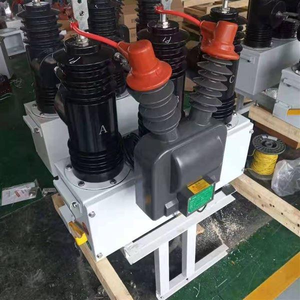 ZW17-40.5高压真空断路器