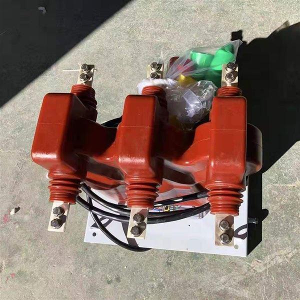 徐州三元件硅橡胶干式高压计量箱