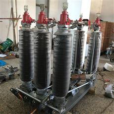 天水GW4-72.5高压隔离开关配电动机构