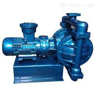 DBY-40铸铁电动隔膜泵
