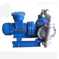 DBY-50铝合金电动隔膜泵
