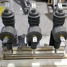 延安智能型真空断路器10KV柱上高压开关低价直销