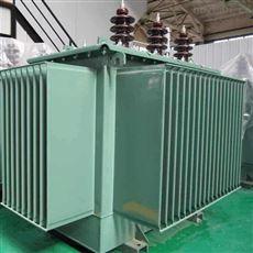 西安全铜线油浸式电力变压器S11M-630KVA