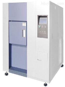 温度冲击试验箱