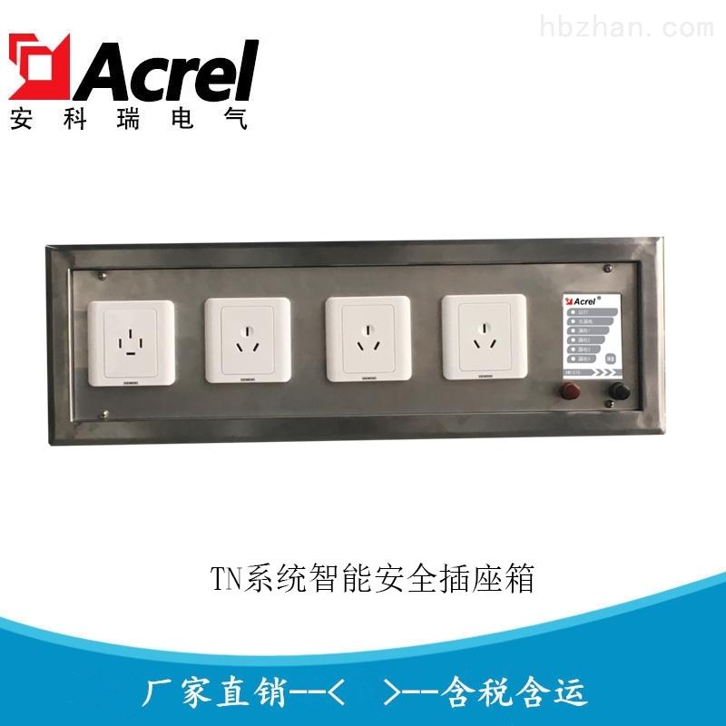 医用电源隔离系统智能插座箱 插接电源插座
