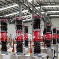 ZW7-40.5断路器35KV高压真空断路器厂家