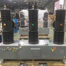 ZW32-40.5断路器定做户外35kv高压断路器