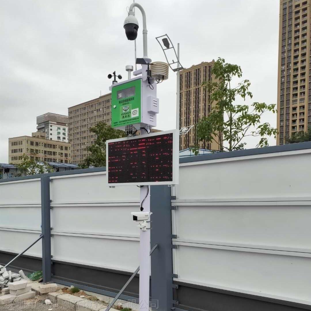 大连多部门联动管控扬尘在线监测系统