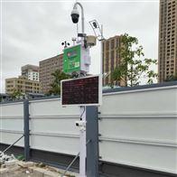 OSEN-6C大连施工现场扬尘在线监测仪专业定制