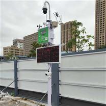 新疆重点工程扬尘设备数据真实监测