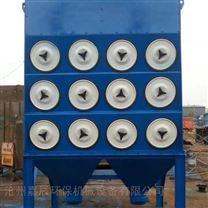 吉林大安工业脉冲式 滤筒除尘器 非标定制
