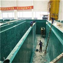 北京水池防腐公司-污水池玻璃鋼防腐施工