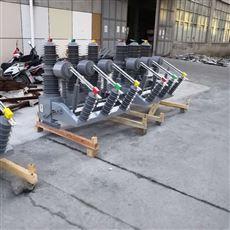 西安专业批发10KV/35KV户外真空断路器