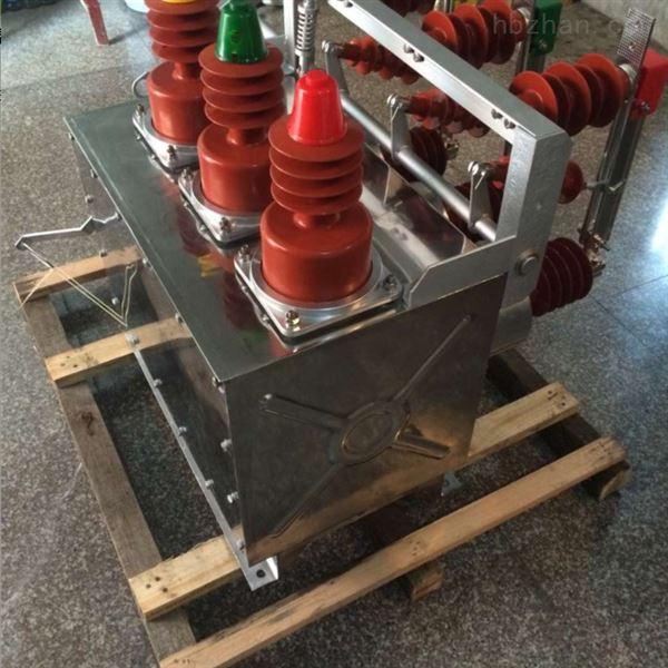 大同市高压断路器ZW10-12/630户外真空断路器