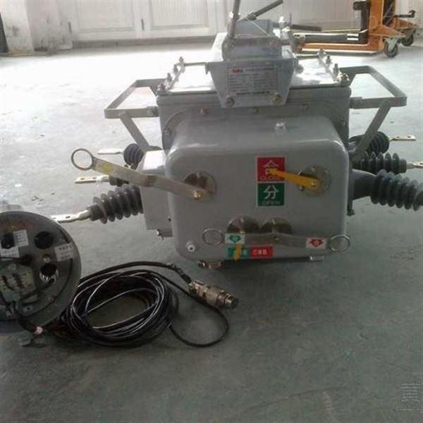 ZW20A-12型户外高压交流真空断路器西安天正供应