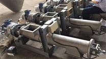 螺旋输送机 可称重 厂家定制输送方案