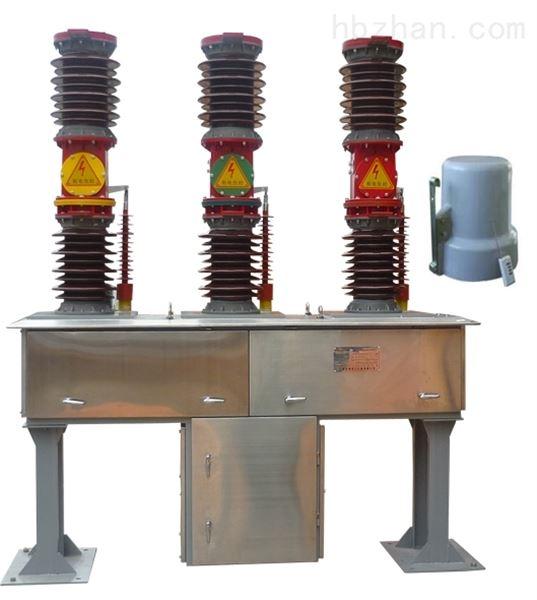 河南ZW7-40.5户外电站型高压真空断路器