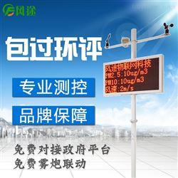 FT-YC01扬尘监测系统多少钱