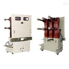 ZN85-40.5/1600-31.535KV手车式高压断路器ZN85