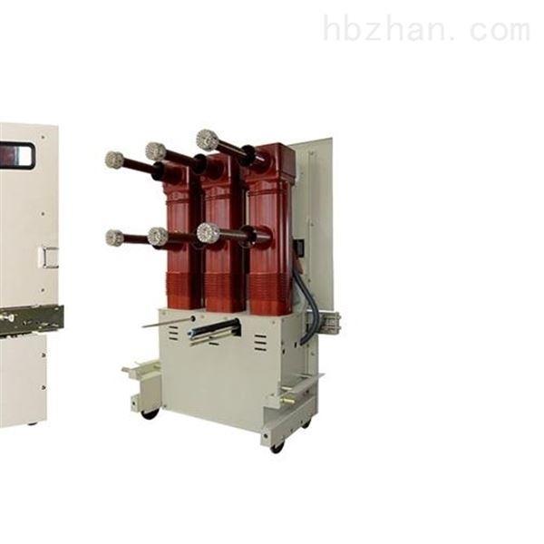 西安高压断路器ZN85-40.5