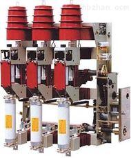 供应FZN60-12高压负荷开关