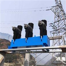 ZW32-40.5/630A周口市35KV高压断路器ZW32电站型厂家