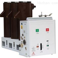 西安制造ZN73-12/1250A户内高压真空断路器
