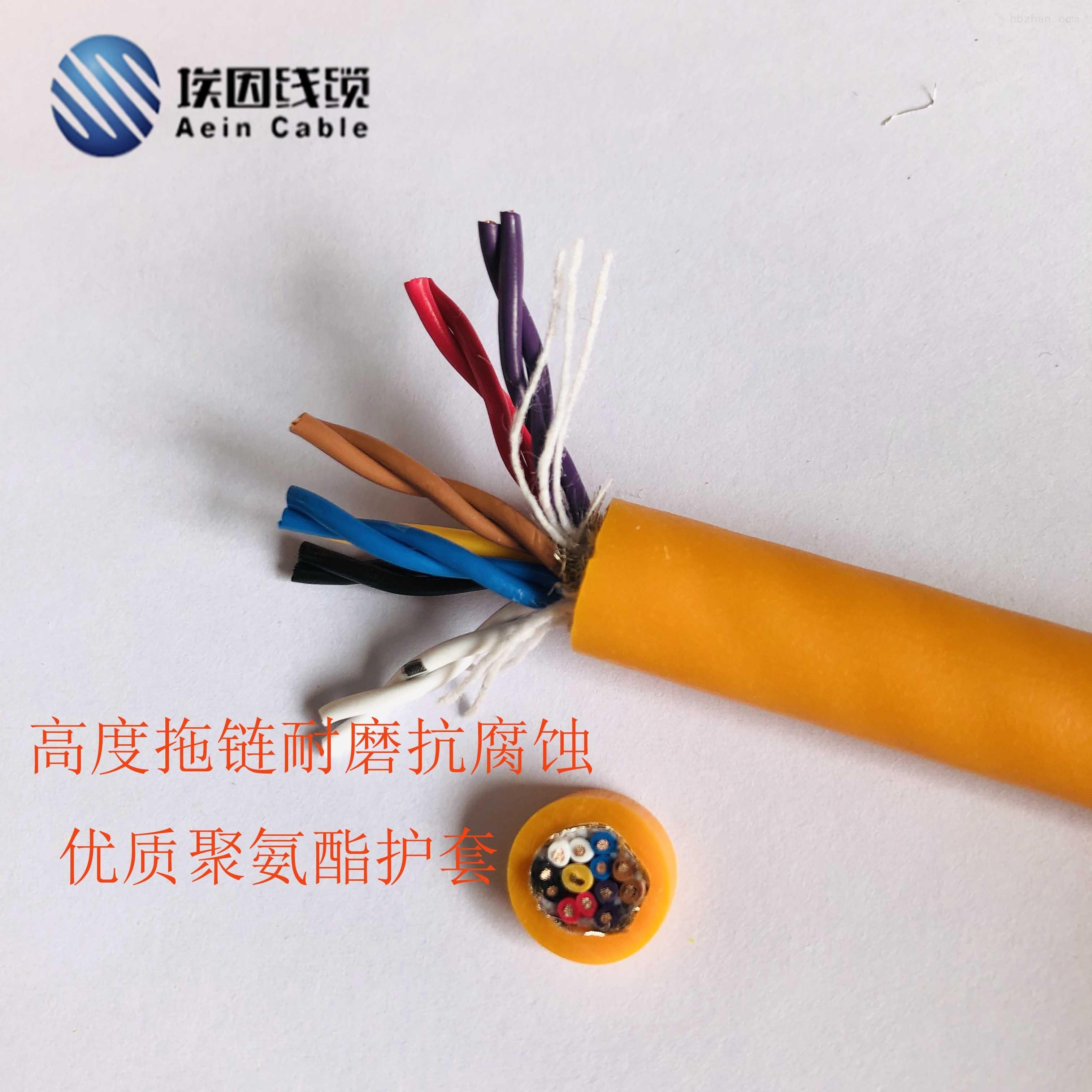 1000V美标聚氨酯UL21316卷筒电缆
