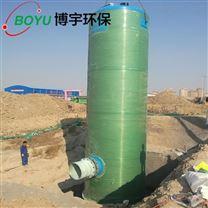 地埋式智能一体化预制泵井