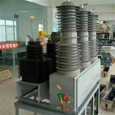 ZW32-40.5/630A漯河市35KV真空断路器ZW32智能型参数