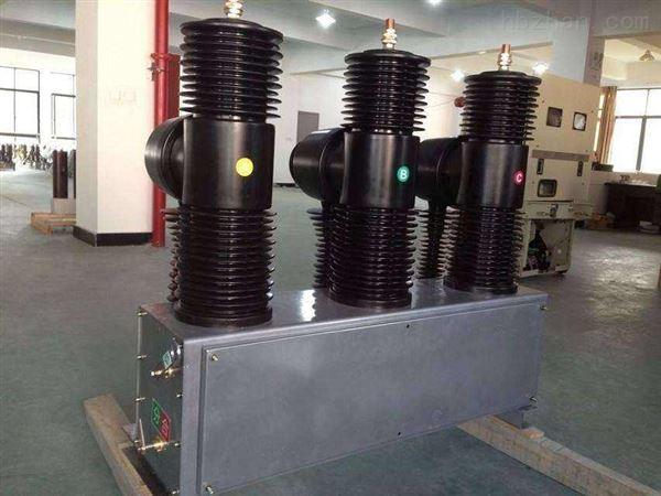中置式ZW32户外高压真空断路器厂家直销