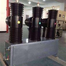 ZW32-40.5/630A鹤壁市ZW32真空断路器35KV手动操作厂家