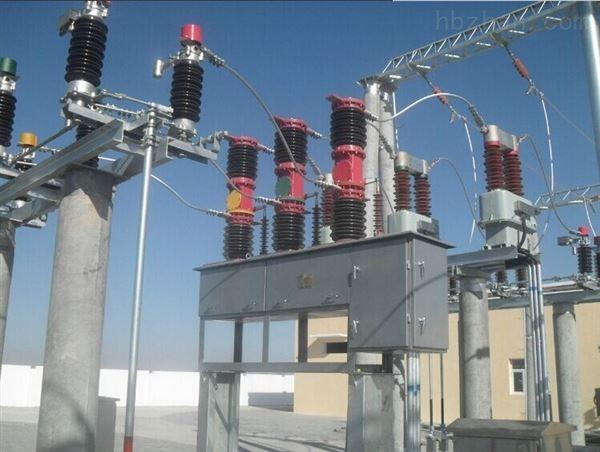 线路型35kv高压断路器电力局认可