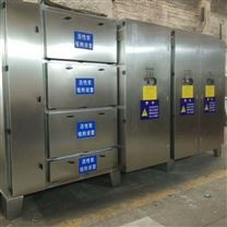 温州市垃圾中转站喷雾除臭设备价格便宜