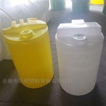 2000L自助洗车机洗涤剂加药箱