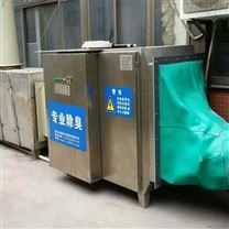 汕头市垃圾压缩站除臭系统定制生产