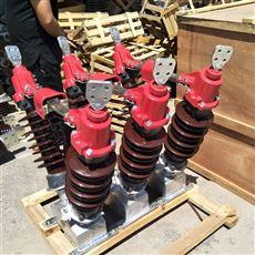 GW5-40.5隔离刀闸水平式35kv户外高压隔离开关
