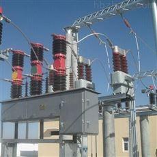 变电站35KV高压断路器专业厂家