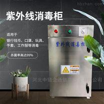 供应湖北武汉的现金消毒雷竞技官网app紫外线消毒柜