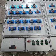 BXK工业电加热防爆控制箱