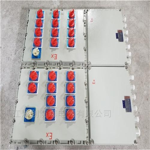 BXQ-4XD防爆磁力起动照明配电箱