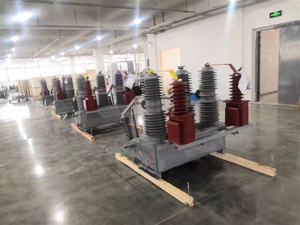 柱上高压35KV三相速断永磁真空断路器